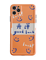 cheap -Case For iPhone 7 8 7 Plus 8 Plus X XS XR XS Max SE 11 11 Pro 11 Pro Max Pattern Back Cover Word Phrase TPU