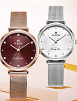 cheap -Women's Steel Band Watches Quartz Modern Style Stylish Casual Water Resistant / Waterproof Analog Rose Gold White+Gold Silvery / White / Stainless Steel