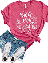 cheap -never grow up shirt | women& #39;s cute shirt | unisex sizing | cute shirt for vacation & #40;x-small, heather rasberry& #41;