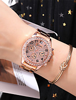 cheap -Women's Quartz Watches Quartz Modern Style Stylish Classic Chronograph Analog Rose Gold Gold Silver / Imitation Diamond / Large Dial