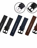 cheap -Watch Band for Gear S2 / Gear 2 Neo R381 / Samsung Galaxy Watch 46mm Samsung Galaxy Classic Buckle Silicone / Genuine Leather Wrist Strap