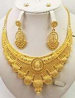 cheap -Women's Bridal Jewelry Sets Simple Basic Elegant Earrings Jewelry Light Yellow / Dark Yellow / Yellow For Wedding Engagement 1 set