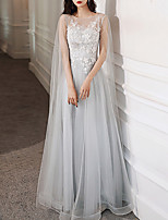 cheap -A-Line Elegant Floral Wedding Guest Formal Evening Dress Jewel Neck Long Sleeve Floor Length Tulle with Appliques 2020