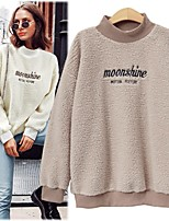 cheap -Women's Daily Pullover Sweatshirt Letter Basic Hoodies Sweatshirts  White Navy Blue Beige