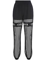cheap -Women's Streetwear Daily Harem Pants Letter Cut Out Breathable Black S M L