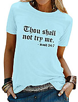 cheap -women's shall not try me letter print t shirts for womens tops