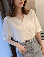 cheap -Women's Work Blouse Shirt Solid Colored Cut Out V Neck Tops Chiffon Business Basic Basic Top White