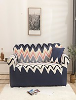 cheap -Stretch Slipcover Sofa Cover Couch Cover 1 Pc Dust Proof High Stretch Slipcovers Stretch Sofa Cover Super Soft Fabric Couch Cover (You will Get 1 Throw Pillow Case as free Gift)