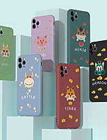 cheap -Case For Apple scene map iPhone 12 11 Pro 11 Pro Max cartoon animal pattern pure color liquid silicone material fine frosted soft case