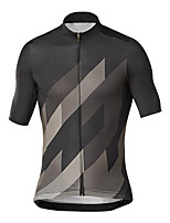 cheap -21Grams Men's Short Sleeve Cycling Jersey Grey Green Bike Jersey Top Mountain Bike MTB Road Bike Cycling UV Resistant Breathable Quick Dry Sports Clothing Apparel / Stretchy