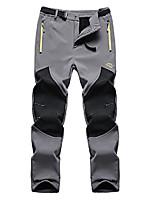 cheap -men's outdoor water resistant windproof fleece snow hiking pants us16606m darkgrey m