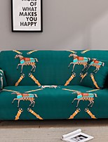 cheap -Stretch Slipcover Sofa Cover Couch Cover Horse Printed Sofa Cover Stretch Couch Cover Sofa Slipcovers for 1~4 Cushion Couch with One Free Pillow Case