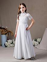 cheap -A-Line Jewel Neck Floor Length Chiffon Junior Bridesmaid Dress with Pleats