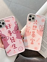 cheap -Case For Apple iphone 11 11pro 11proMax x XS XR XSMax 8p 8 7P 7 SE(2020)Cover TPU Word / Phrase soft shell  iphone case set
