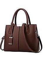 cheap -stylish women pu leather vertical utility top handle handbag satchel tote purse bag (coffee)
