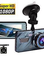 cheap -Auto Dvr 3.6 Inch Achteruitrijcamera Rijden Video Recorder 1080P Fhd 170  View Angel Nachtzicht G-Sensor Dash Cam