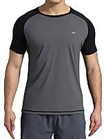 cheap -men's rashguard upf 50+ short sleeve swim shirt(gray l)