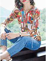 cheap -Women's Stylish Knitted Abstract Pullover Long Sleeve Loose Sweater Cardigans Crew Neck Round Neck Fall Orange Khaki