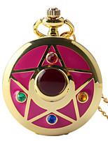 cheap -Women's Quartz Watches Quartz Stylish Fashion Adorable Analog Rainbow / One Year / One Year