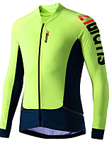 cheap -21Grams Men's Long Sleeve Cycling Jacket Red Orange Green Novelty Bike Jersey Top Mountain Bike MTB Road Bike Cycling UV Resistant Breathable Quick Dry Sports Clothing Apparel / Stretchy