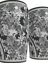 cheap -knee sleeves (1 pair) support & compression for the best squats, 7mm neoprene - by  (camo grey, xs)