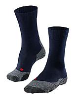 cheap -mens tk2 hiking socks - merino wool blend, blue (marine 6120), us 6.5-8.5 (eu 39-41 ι uk 5.5-7.5), 1 pair