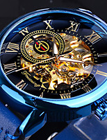 cheap -FORSINING Men's Mechanical Watch Automatic self-winding Vintage Style Classic Hollow Engraving Analog Blue / Two Years / Leather / Two Years