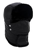 cheap -trapper warm russian trooper fur earflap winter skiing hat cap women men windproof (bk)