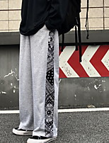 cheap -Women's Sporty Outdoor Loose Daily Wide Leg Pants Pants Multi Color Full Length High Waist Black Gray