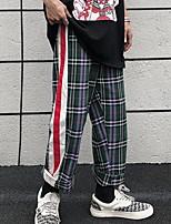cheap -Women's Sporty Outdoor Loose Daily Wide Leg Pants Pants Plaid Full Length High Waist Green