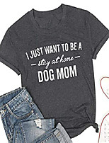 cheap -dog mom shirt for women funny stay at home dog mom t shirt dog lover shirts casual letter print short sleeve tops (xl, dark gray)