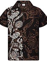 cheap -funky hawaiian shirt, shortsleeve, maori wedding, brown, 6xl