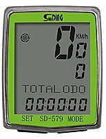 cheap -bicycle speedometer and odometer wireless waterproof cycle bike computer with lcd display & multi-functions