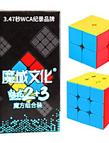 cheap -Speed Cube Set 2 pcs Magic Cube IQ Cube MoYu 2*2*2 3*3*3 Speedcubing Bundle Stress Reliever Puzzle Cube Stickerless Smooth Office Desk Toys Kid's Adults Toy Gift