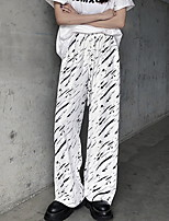 cheap -Women's Sporty Outdoor Loose Daily Pants Chinos Pants Striped Full Length High Waist White
