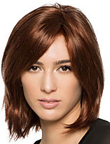 cheap -Synthetic Wig Straight Natural Straight Asymmetrical Wig Medium Length Dark Brown Synthetic Hair Women's Fashionable Design Classic Exquisite Dark Brown