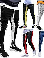 cheap -men's track pants athletic workout slim fit stretch drawstring striped zipper sweatpants gray white
