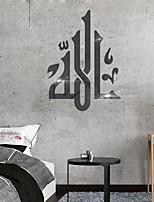 cheap -Muslim Islamic Eid Wall Stickers, Acrylic Home Decoration Wall Decal Wall Decoration 1pc