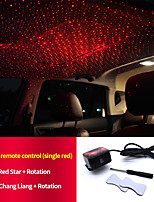 cheap -K5 Car Project Multiple Interior Mood Lighting Patterns Laser LightIn Car 1 Patterns To Choice Red 1PCS Without A Remote Control