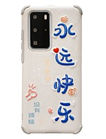 cheap -Case For Huawei Huawei Nova 6 / Nova 7 5G / nova 7 Pro 5G Shockproof Back Cover Cartoon TPU