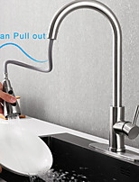 cheap -Single Handle Touch Kitchen Faucet - Sensor One Hole Nickel Brushed Pull-out /Pull-down Centerset Contemporary Kitchen Taps Stainless Steel
