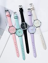 cheap -Women's Quartz Watches Quartz Stylish Casual Casual Watch Analog White Black Purple / PU Leather