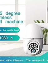 Недорогие -V10 2 mp IP-камера на открытом воздухе Поддержка 64 GB