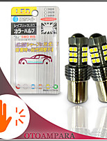 cheap -OTOLAMPARA 1 Pair P21W LED Brake Light 27W 6000K White Color Top Lens Focusing 5 Sides Lightness Plug and Play Easy Installation Car LED Bulb 1156