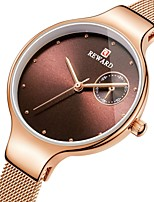 cheap -REWARD Women's Quartz Watches Quartz Stylish Fashion Adorable Analog Rose Gold Blue Purple / One Year