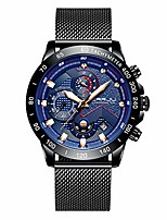 cheap -pyrkia fashion mens quartz watch mesh stainless steel watches with chronograph date waterproof wristwatch for sport, business, casual