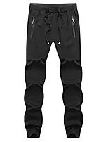 cheap -men's casual track pants striped close bottom elastic slim fit gym joggers sweatpants