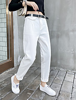 cheap -Women's Basic Streetwear Comfort Daily Going out Harem Pants Pants Solid Colored Ankle-Length Pocket White Black Beige