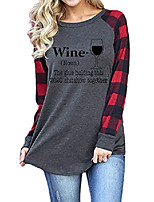 cheap -women long sleeve wine sweatshirt the glue holding this 2020 shitshow together blouse (1-grey,small)