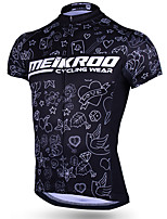 cheap -21Grams Men's Short Sleeve Cycling Jersey Polyester Black Bike Jersey Top Mountain Bike MTB Road Bike Cycling Breathable Quick Dry Reflective Strips Sports Clothing Apparel / Stretchy / Athleisure